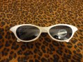 Cat Eye Shades - White