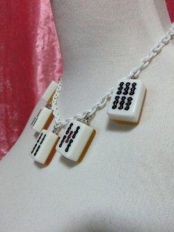 画像3: 麻雀牌ネックレス 白牌金裏 × ホワイトチェーン