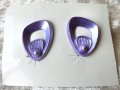 ☆Freddies of Pinewood☆1950s Atomic Earrings Purple
