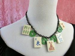 画像5: Wood MahJongg ネックレス Green Coin×Blackチェーン