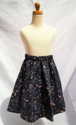 画像1: BraniffFabric Black KIDSサーキュラースカート  100サイズ