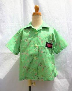 画像1: BraniffFabric Green KIDSシャツ 130サイズ